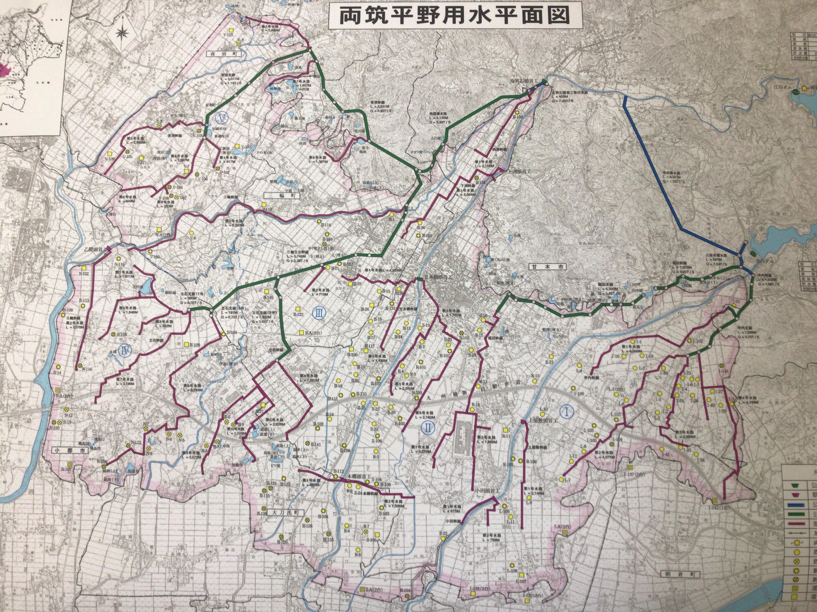 朝倉市 土地改良区